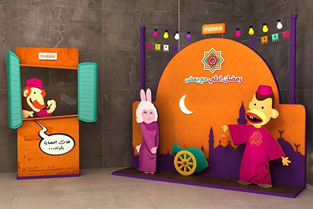 Dekorasi Ramadhan Promosi dari Styrofoam