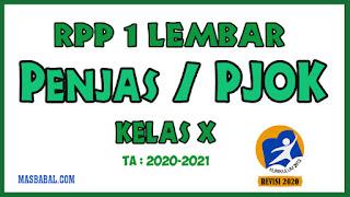 RPP 1 Lembar Penjas PJOK Kelas X Revisi Tahun 2020
