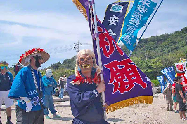 corpse, horror, costume, schoolgirl, flags, beach, Sanguacha, Henzajima, Okinawa