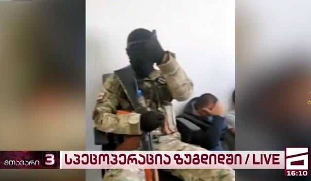 Захват заложников в банке в Зугдиди