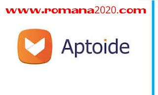 تحميل برنامج ابتويد 2020  telecharger aptoide apk