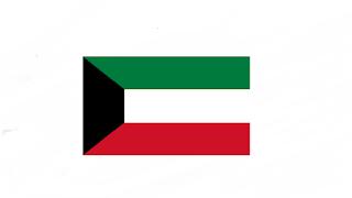 Kuwait Work Visa - Kuwait Visa Application Form - Kuwait Visa for Pakistani 2021 - Kuwait Job Driver Visa 20 Today