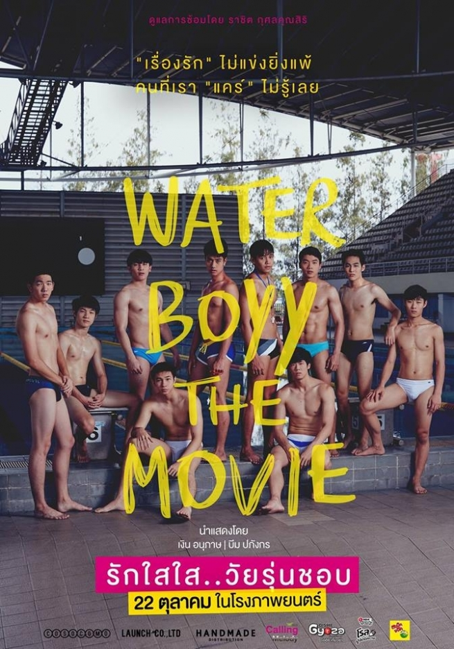 Waterboyy The Series Sub Indo : waterboyy, series, Drama:, Water, Series