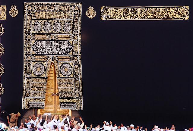 Siapakah Sosok Aminah binti Wahab (Ibunda Nabi Muhammad) yang Sebenarnya?