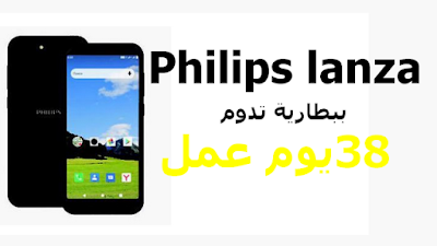 Philips lanza