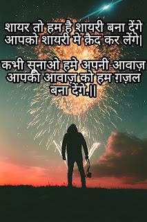Dard Bhari attitude shayari,attitude,Love attitude.