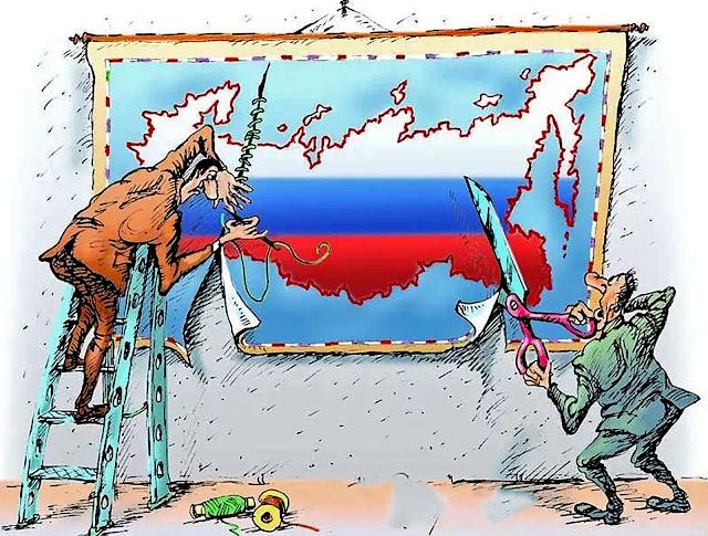 раз о распаде РФ на федеральные округа заговорили ученые такой величины как Суслов, то, видимо, стоит всерьез задуматься.