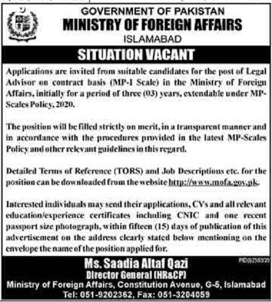 ministry-of-foreign-affairs-jobs-2020-latest-advertisemnet