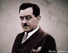 أينشتاين العرب الدكتور علي مصطفى مشرفة