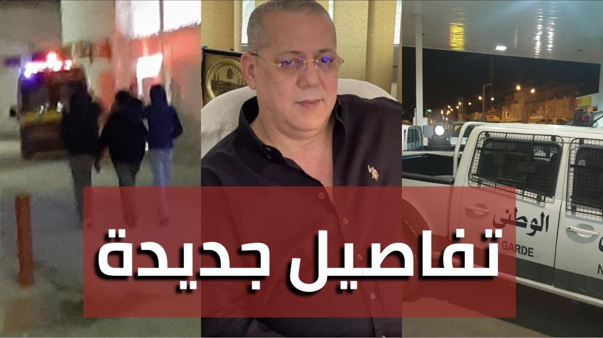 تفاصيل جديدة بشهود عيان : بخصوص قتل رجل الاعمال زهير عبدالكافي ب 6 طعنات قاتلة