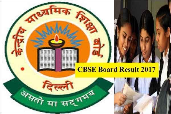 cbse-board-result-2017-declared