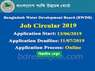 BWDB Job Circular 2019