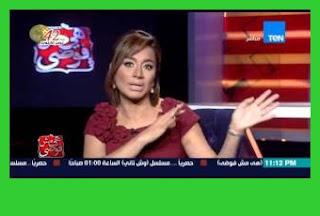 برنامج هى مش فوضى 3- 10-2015 بسمة وهبة