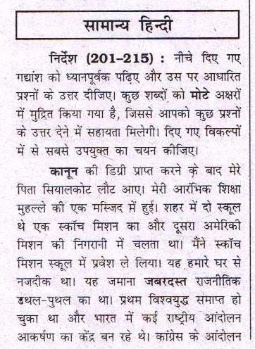 IBPS RRB (Regional Rural Banks) Previous Papers - Hindi Language ...