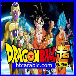 مانجا دراغون بول سوبر الفصل Dragon Ball Super Chapter 77 اون لاين