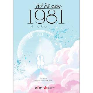 Trở Về Năm 1981 (Amun) ebook PDF EPUB AWZ3 PRC MOBI