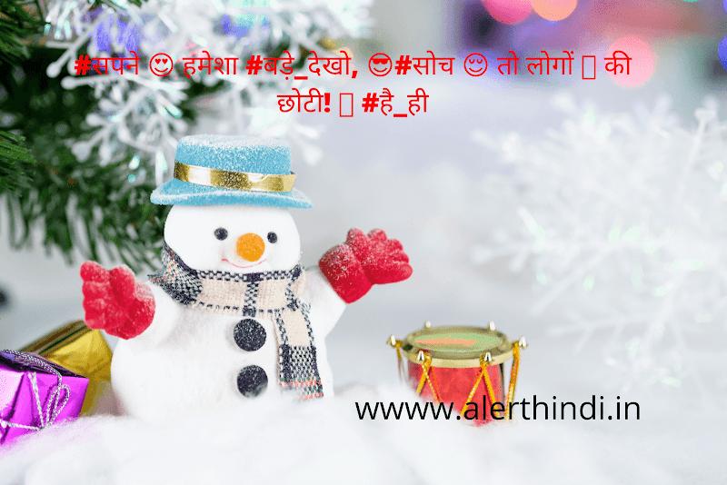 best 20+ attitude fb status in hindi [2020]