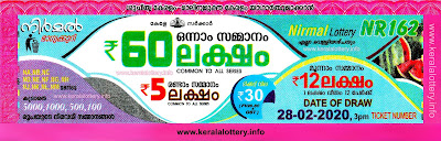 "KeralaLottery.info, ""kerala lottery result 28 2 2020 nirmal nr 162"", nirmal today result : 28/2/2020 nirmal lottery nr-162, kerala lottery result 28-02-2020, nirmal lottery results, kerala lottery result today nirmal, nirmal lottery result, kerala lottery result nirmal today, kerala lottery nirmal today result, nirmal kerala lottery result, nirmal lottery nr.162 results 28-2-2020, nirmal lottery nr 162, live nirmal lottery nr-162, nirmal lottery, kerala lottery today result nirmal, nirmal lottery (nr-162) 28/2/2020, today nirmal lottery result, nirmal lottery today result, nirmal lottery results today, today kerala lottery result nirmal, kerala lottery results today nirmal 28 2 20, nirmal lottery today, today lottery result nirmal 28-2-20, nirmal lottery result today 28.2.2020, nirmal lottery today, today lottery result nirmal 28-2-20, nirmal lottery result today 28.02.2020, kerala lottery result live, kerala lottery bumper result, kerala lottery result yesterday, kerala lottery result today, kerala online lottery results, kerala lottery draw, kerala lottery results, kerala state lottery today, kerala lottare, kerala lottery result, lottery today, kerala lottery today draw result, kerala lottery online purchase, kerala lottery, kl result,  yesterday lottery results, lotteries results, keralalotteries, kerala lottery, keralalotteryresult, kerala lottery result, kerala lottery result live, kerala lottery today, kerala lottery result today, kerala lottery results today, today kerala lottery result, kerala lottery ticket pictures, kerala samsthana bhagyakuri"