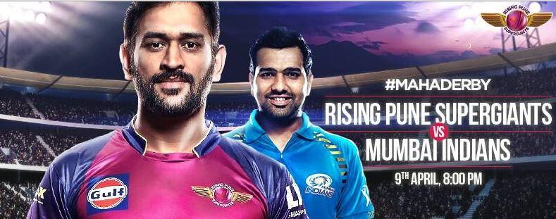 ... IPL 2016 Schedule, IPL 9 Complete Fixtures, Indian Premier League 2016