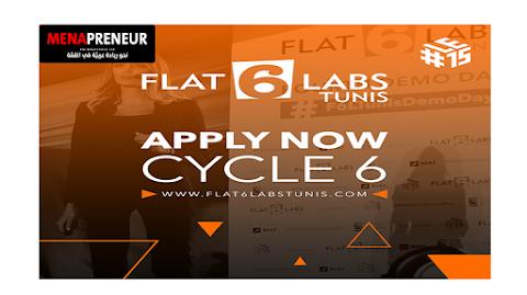 فتح باب التسجيل في الدورة السادسة لإحتضان شركات ناشئة تونسية بحاضنة Flat6Labs Tunis