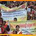 मधेपुरा में अपनी मांगों को लेकर आंगनबाड़ी सेविका और सहायिकाओं का विशाल प्रदर्शन