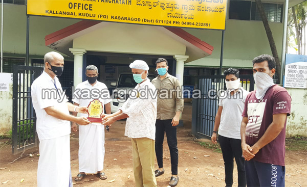 Kerala, News, Mahin kunnil was honored