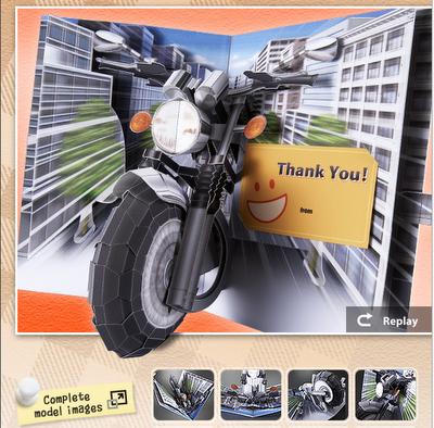 Como hacer una Moto Yamaha de Origami
