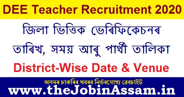 DEE, Assam Document Verification 2020: District-Wise Date & Venue