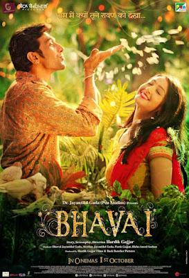 Bhavai Movie Star Cast Name, Wiki