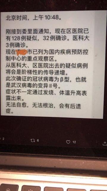 Báo cáo nội bộ ĐCSTQ: Virus Vũ Hán bị đột biến, không thể chữa khỏi
