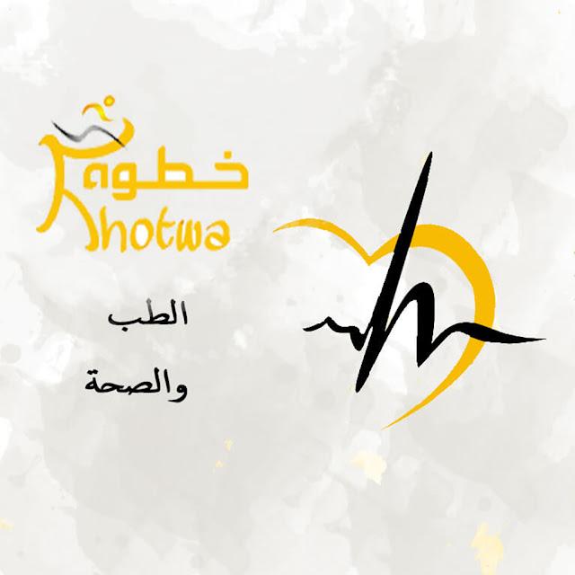 طبيب/ة نسائية ادلب-قاح-مشفى الرجاء