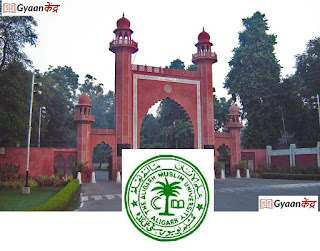 Aligarh Muslim University [AMU] Detail Info : Courses, Admission, Eligibility, Fees, Entrance Exams, Results, Scholarships, Placement, Salary