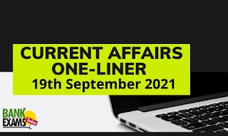 Current Affairs One-Liner: 19th September 2021