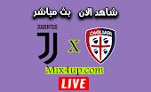 مشاهدة مباراة يوفنتوس وكالياري بث مباشر اليوم الاربعاء بتاريخ 29-07-2020 في الدوري الايطالي