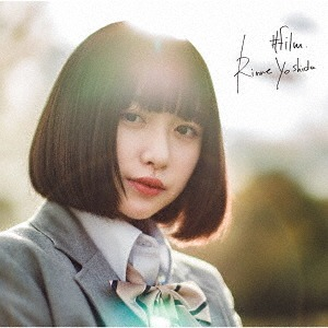 Rinne Yoshida - #film detail single cd #fr2 watch official mv youtube lyrics kanji romaji english Theme song drama Boku Nara, Nakase Tari Shinai