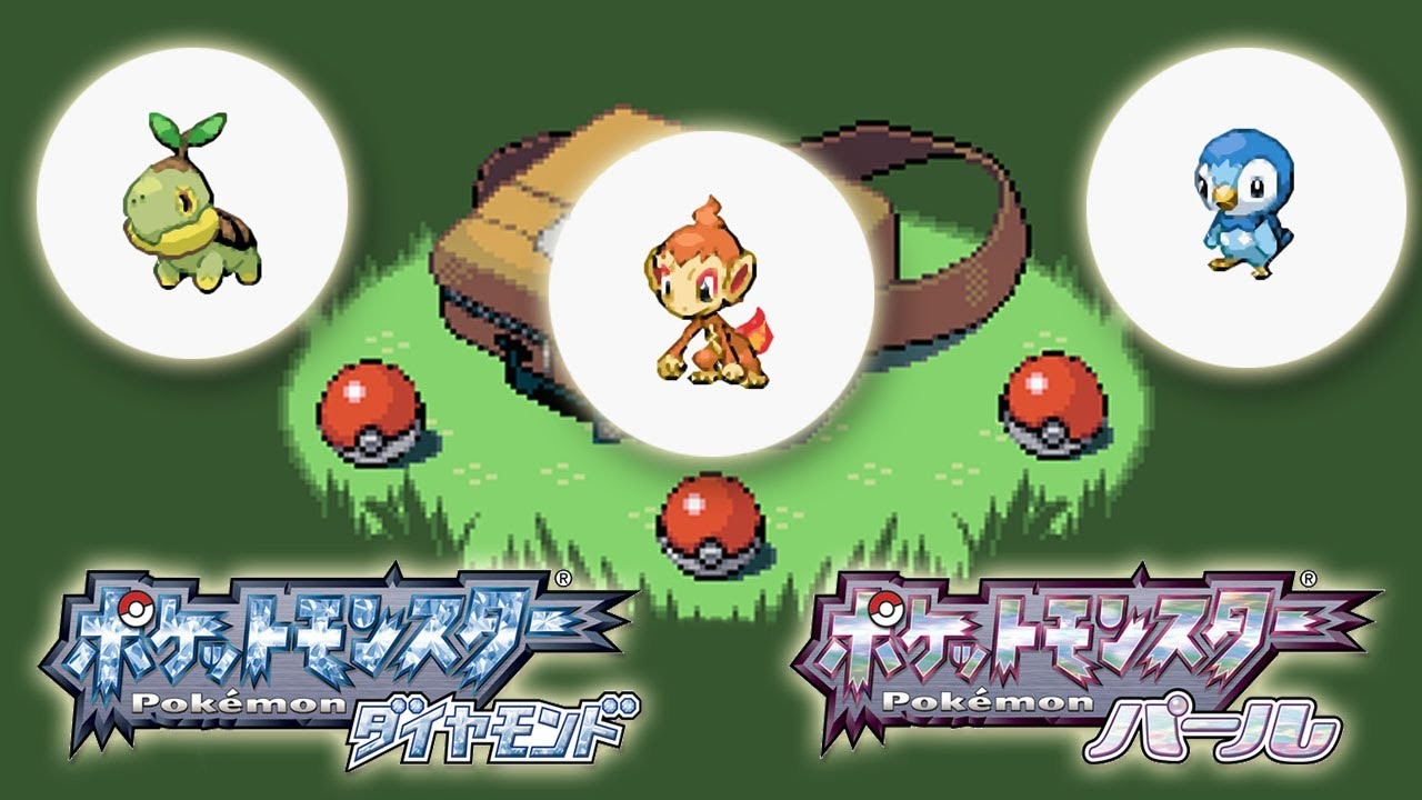 Pokemon Sinnoh Quest para GBA Imagen Portada