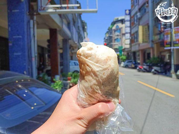 包山包海;包酥包脆-好市民春捲