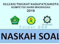 Download Soal KSM Ekonomi Terintegrasi Tahun 2019 Tingkat Kabupaten.