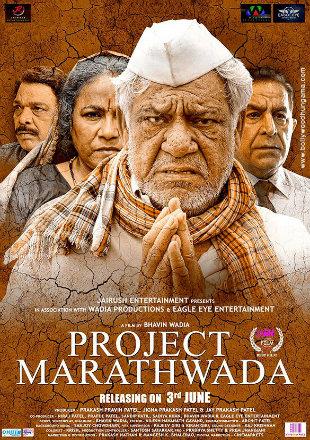 Project Marathwada 2016 Full Hindi Movie Download