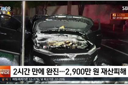 Akibat  Terbakar, Pemilik Hyundai Kona Di AS Disarankan  Untuk Memarkirkan Kendaraannya Di Luar Ruangan