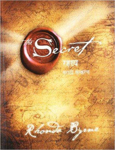 Download Free Book The Secret in Marathi PDF | JobsFundaz