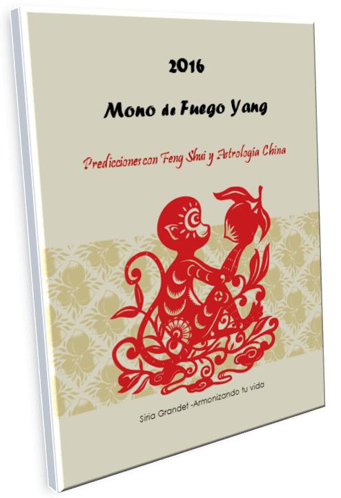 Siria grandet feng shui m xico 2016 libro a o mono de - El mejor libro de feng shui ...