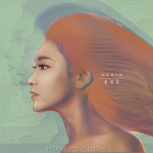 Moon Jung Hoo – Age Of Exploration