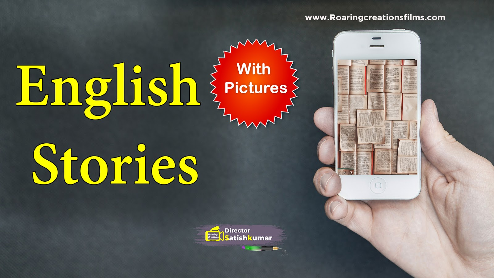 English Stories - Stories in English
