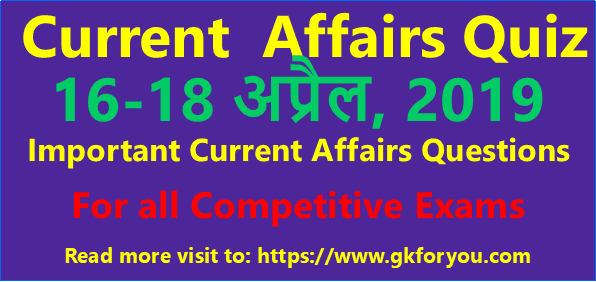 daily-current affairs