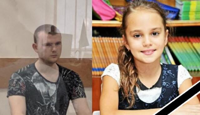 Насильник и убийца 11-летней девочки в Одессе: «Он душил и резал ее в коридоре дома, потом раздел, привязал к ногам камень и бросил в выгребную яму»