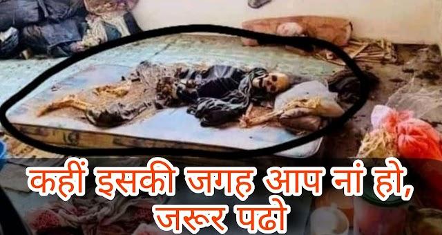 Saakhi- बच्चों को दौलत नहीं संस्कार दें   Radha Soami Babaji ki Sakhi Dera Beas