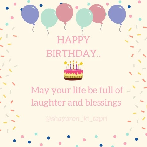 best-birthday-quotes-wishes