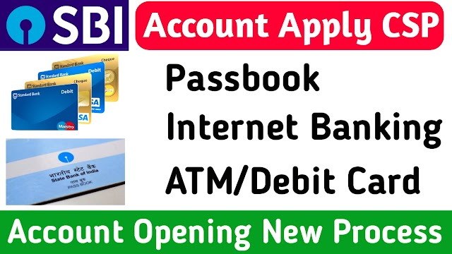SBI CSP New Account Opening Process - How to Open Saving Account in SBI