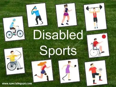 التربية الرياضية المعدلة